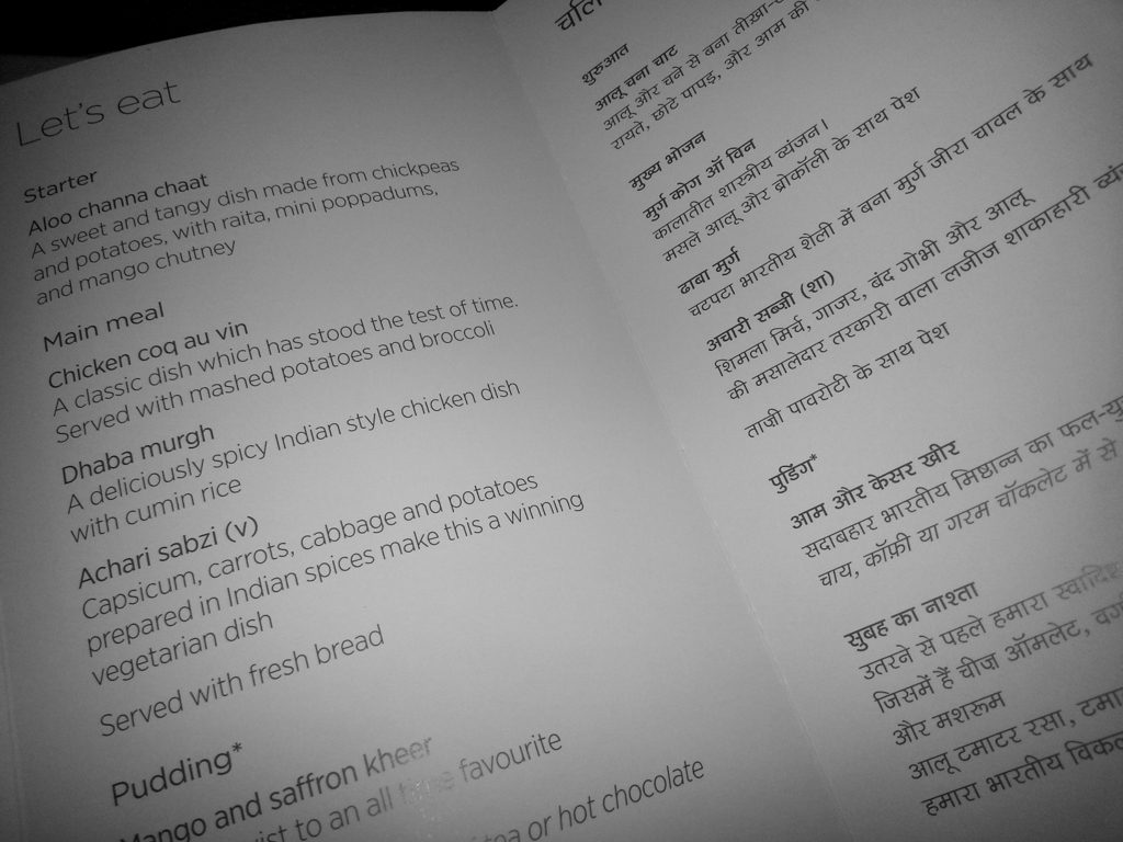 Menu Virgin Atlantic