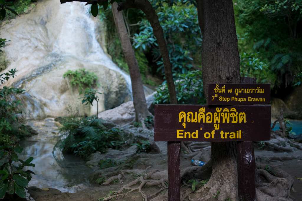 Erawan end of trail