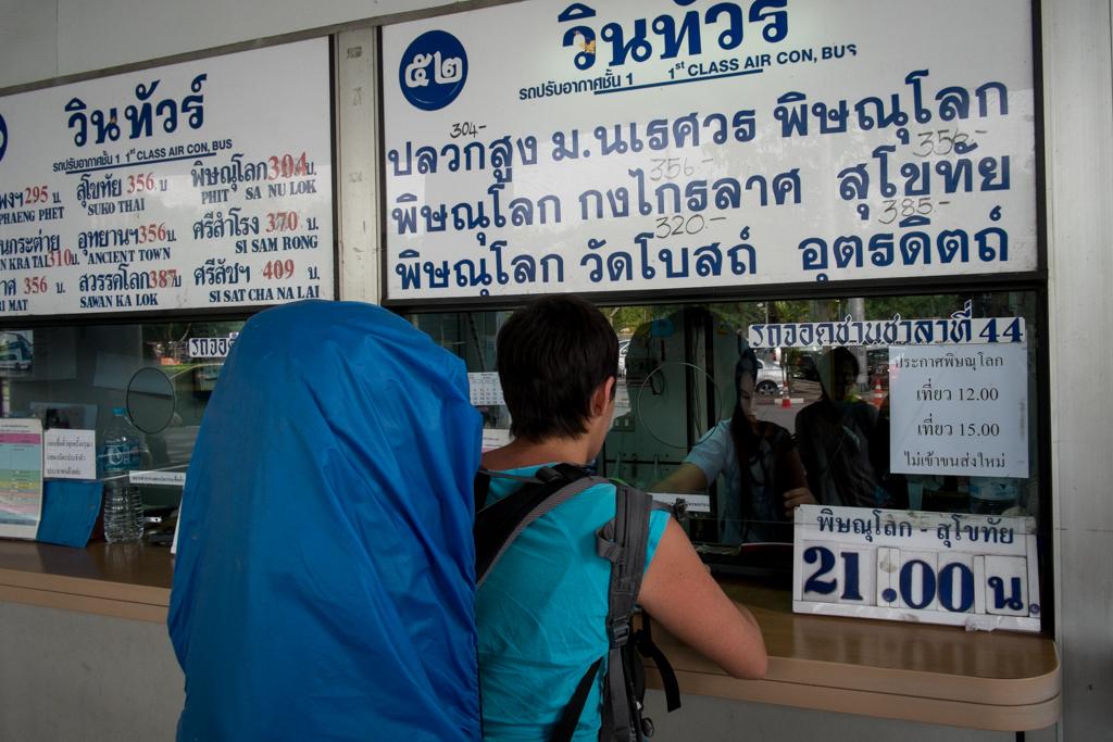 Bangkok gare routière